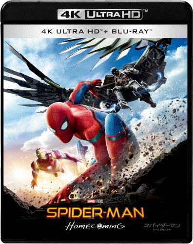 【送料無料】[枚数限定][限定版]スパイダーマン:ホームカミング 4K ULTRA HD & ブルーレイセット【初回生産限定】/トム・ホランド[Blu-ray]【返品種別A】