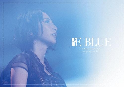 【送料無料】藍井エイル Special Live 2018 ~RE BLUE~ at 日本武道館【通常盤/DVD】/藍井エイル[DVD]【返品種別A】