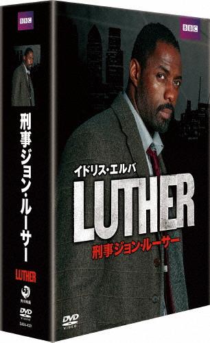 【送料無料】LUTHER/刑事ジョン・ルーサー DVD-BOX/イドリス・エルバ[DVD]【返品種別A】