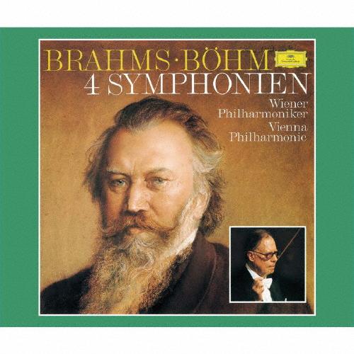 【送料無料】[枚数限定][限定盤]ブラームス:交響曲全集/カール・ベーム[SACD]【返品種別A】