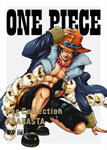 "【送料無料】ONE PIECE Log Collection ""ARABASTA"