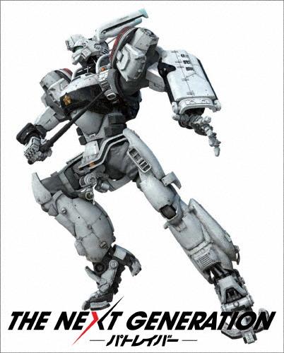 【送料無料】THE NEXT GENERATION パトレイバー/シリーズ全7章 DVD-BOX<スペシャル・プライス>/真野恵里菜[DVD]【返品種別A】