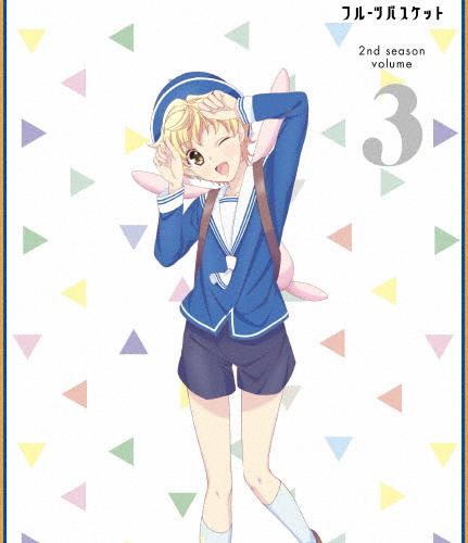 【送料無料】フルーツバスケット 2nd season Vol.3(BD)/アニメーション[Blu-ray]【返品種別A】