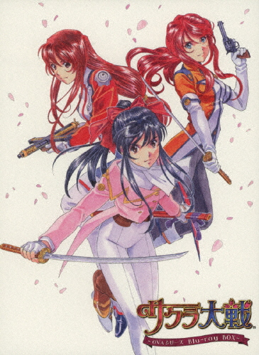【送料無料】[期間限定][限定版]サクラ大戦OVAシリーズ Blu-ray BOX/アニメーション[Blu-ray]【返品種別A】