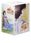 【送料無料】陽あたり良好!DVD-BOX/アニメーション[DVD]【返品種別A】