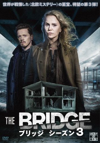 【送料無料】THE BRIDGE/ブリッジ シーズン3 DVD-BOX/ソフィア・ヘリーン[DVD]【返品種別A】