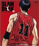 【送料無料】SLAM DUNK Blu-ray Collection VOL.2/アニメーション[Blu-ray]【返品種別A】
