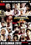 【送料無料】G1 CLIMAX2012~The One And Only~/プロレス[DVD]【返品種別A】