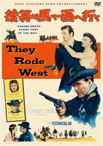 彼等は馬で西へ行く スペシャル プライス ロバート 2020モデル DVD 返品種別A フランシス 売り出し