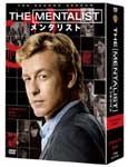 【送料無料】THE MENTALIST/メンタリスト〈セカンド・シーズン〉 コンプリート・ボックス/サイモン・ベイカー[DVD]【返品種別A】
