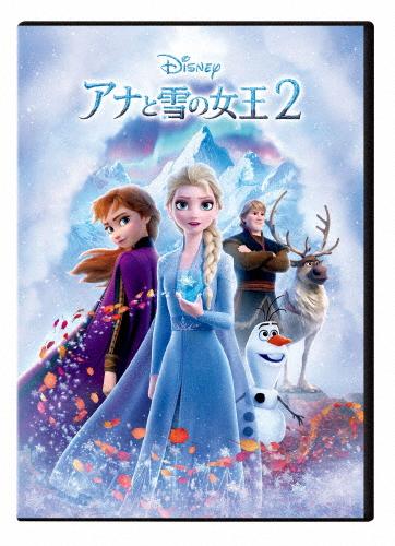お洒落 枚数限定 限定版 アナと雪の女王2 数量限定 評価 返品種別A アニメーション DVD