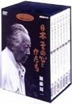【送料無料】ジブリ学術ライブラリー「日本 その心とかたち」/ドキュメント[DVD]【返品種別A】