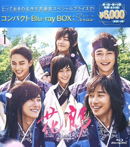 送料無料 花郎 ファラン コンパクトBlu-ray BOX1 パク ソジュン 捧呈 返品種別A スペシャルプライス版 4年保証 Blu-ray