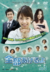 【送料無料】全部あげるよ DVD-BOX 3/ホン・アルム[DVD]【返品種別A】