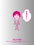 【送料無料】お金がない! DVD-BOX/織田裕二[DVD]【返品種別A】, りゅうけんどう(筆記具文房具):3e2827b7 --- mens-belt.xyz