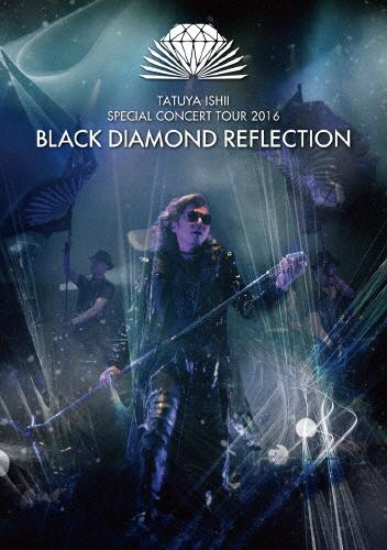 【送料無料】BLACK DIAMOND REFLECTION/石井竜也[DVD]【返品種別A】