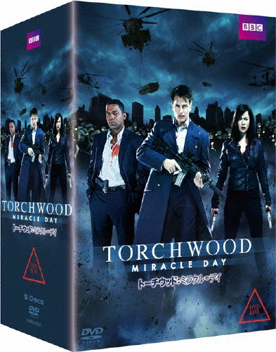 【送料無料】トーチウッド:ミラクル・デイ DVD-BOX/ジョン・バロウマン[DVD]【返品種別A】