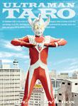 【送料無料】ウルトラマンタロウ COMPLETE DVD-BOX/特撮(映像)[DVD]【返品種別A】