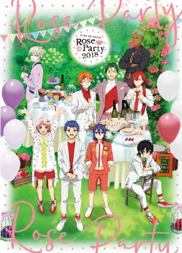 【送料無料】KING OF PRISM Rose Party 2018 Blu-ray Disc/寺島惇太[Blu-ray]【返品種別A】