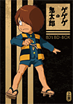 【送料無料】「ゲゲゲの鬼太郎」80's BD-BOX 上巻/アニメーション[Blu-ray]【返品種別A】