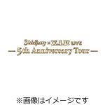 【送料無料】[枚数限定][限定版]DVD「3 Majesty × X.I.P. LIVE -5th Anniversary Tour-」豪華版/3 Majesty × X.I.P.[DVD]【返品種別A】