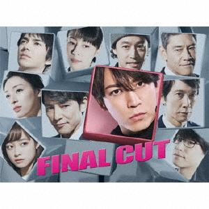 【送料無料】FINAL CUT DVD-BOX/亀梨和也[DVD]【返品種別A】