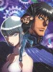 【送料無料】からくりサーカス Blu-ray BOX Vol.1/アニメーション[Blu-ray]【返品種別A】