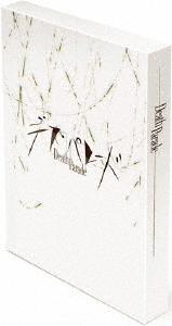 【送料無料】[枚数限定]「デス・パレード」DVD BOX【通常版】/アニメーション[DVD]【返品種別A】