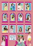 【送料無料】アイドリング!!! Season16 DVD-BOX/アイドリング!!![DVD]【返品種別A】