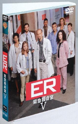 高品質新品 ER緊急救命室〈フィフス〉 セット1 アンソニー エドワーズ スーパーセール 返品種別A DVD