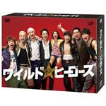【送料無料】ワイルド・ヒーローズ DVD-BOX/TAKAHIRO[DVD]【返品種別A】