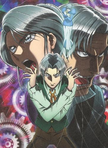 【送料無料】からくりサーカス BD Box Vol.2/アニメーション[Blu-ray]【返品種別A】