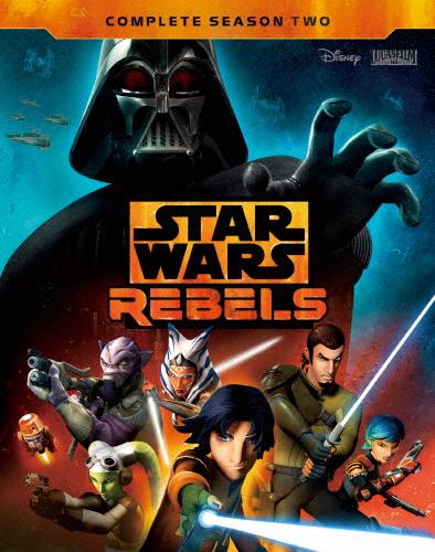 【送料無料】スター・ウォーズ 反乱者たち シーズン2 BDコンプリート・セット/アニメーション[Blu-ray]【返品種別A】
