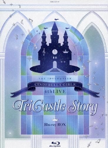 【送料無料】[枚数限定][限定版]【初回限定生産】THE IDOLM@STER CINDERELLA GIRLS 4thLIVE TriCastle Story/オムニバス[Blu-ray]【返品種別A】