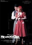 【送料無料】『ME AND MY GIRL』('95年月組)/宝塚歌劇団月組[DVD]【返品種別A】
