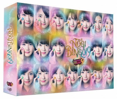 【送料無料】NOGIBINGO!9 Blu-ray BOX/乃木坂46[Blu-ray]【返品種別A】