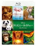 【送料無料】ディズニーネイチャー ブルーレイ・コレクション/ドキュメンタリー映画[Blu-ray]【返品種別A】