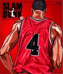 【送料無料】SLAM DUNK Blu-ray Collection VOL.3/アニメーション[Blu-ray]【返品種別A】