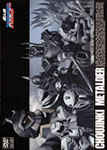 【送料無料】超人機メタルダー Vol.1/特撮(映像)[DVD]【返品種別A】