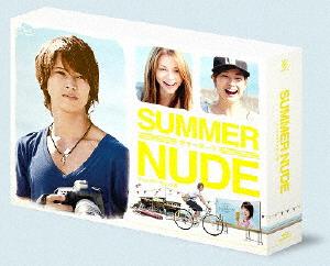 【送料無料】[枚数限定]SUMMER NUDE ディレクターズカット版 Blu-ray BOX/山下智久[Blu-ray]【返品種別A】