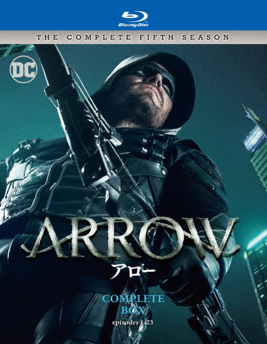 【送料無料】ARROW/アロー〈フィフス・シーズン〉 コンプリート・ボックス/スティーヴン・アメル[Blu-ray]【返品種別A】