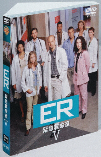 ER緊急救命室〈フィフス〉 セット2 1年保証 アンソニー 返品種別A エドワーズ 感謝価格 DVD