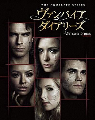 【送料無料】ヴァンパイア・ダイアリーズ〈シーズン1-8〉 DVD全巻セット/ポール・ウェズレイ[DVD]【返品種別A】