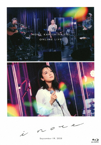 送料無料 MONE KAMISHIRAISHI ONLINE LIVE 2020 SALE開催中 返品種別A note お得クーポン発行中 上白石萌音 Blu-ray i