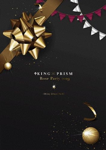 【送料無料】KING OF PRISM Rose Party 2019 -Shiny 2Days Pack- Blu-ray Disc/橋本祥平[Blu-ray]【返品種別A】