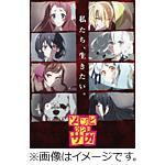 【送料無料】[初回仕様]ゾンビランドサガ SAGA.3/アニメーション[Blu-ray]【返品種別A】