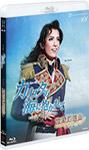 【送料無料】『カリスタの海に抱かれて』『宝塚幻想曲』/宝塚歌劇団花組[Blu-ray]【返品種別A】
