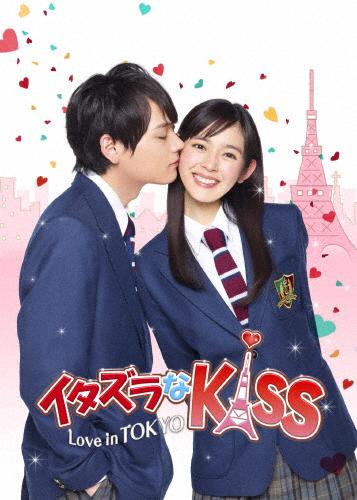 【送料無料】イタズラなKiss~Love in TOKYO <ディレクターズ・カット版> DVD-BOX1/未来穂香[DVD]【返品種別A】