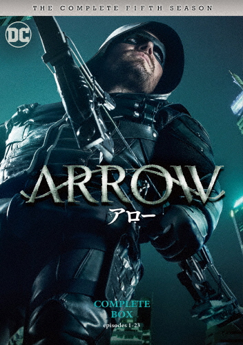 【送料無料】ARROW/アロー〈フィフス・シーズン〉 コンプリート・ボックス/スティーヴン・アメル[DVD]【返品種別A】