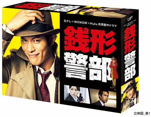 【送料無料】日テレ×WOWOW×Hulu 共同製作ドラマ 銭形警部 Blu-ray BOX/鈴木亮平[Blu-ray]【返品種別A】